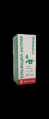 Сульфацил-натрия, капли глазные 5 мл.