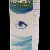 Фирма «ВИПС-МЕД» начала выпуск глазных капель ОКУМЕТИЛ®